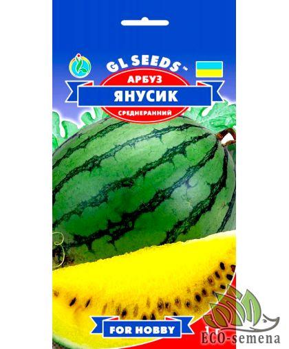 Gl Seeds. Семена Арбуз Янусик, 1 г
