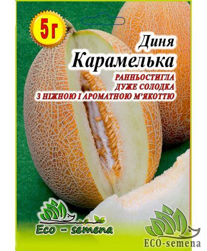 Eco-semena. Семена Дыня Карамелька, 5 г