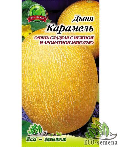 Eco-semena. Семена Дыня Карамель, 3 г