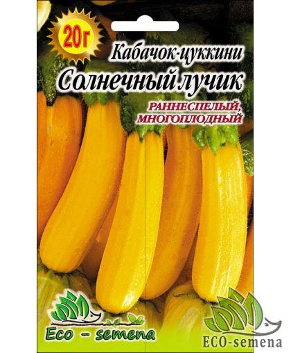 Семена Кабачок-цуккини Солнечный Лучик F1, желтый, 20г