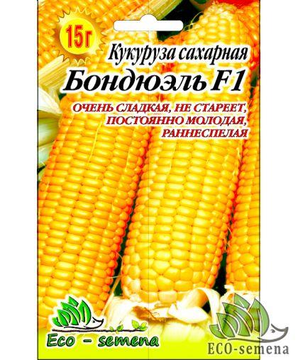 Семена Кукуруза сахарная Бондюэль F1, 15 г