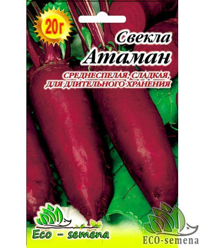 Семена Eco Semena Свекла столовая Атаман, 20 г