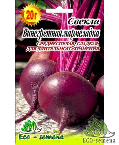 Семена Eco Semena Свекла столовая Винегретная мармеладка, 20 г