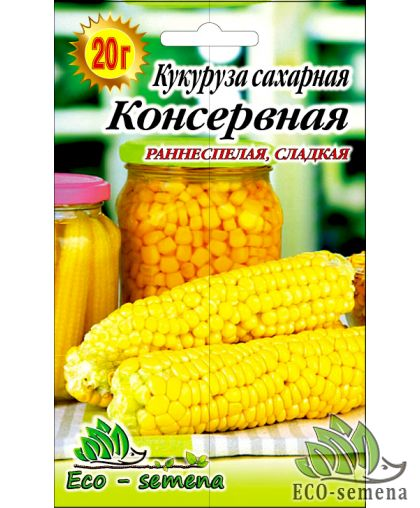 Eco-semena. Семена Кукуруза сахарная Консервная, 20 г