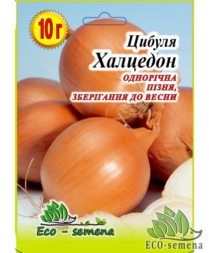 Eco-semena. Семена Лук Чернушка Халцедон однолетний, 10 г