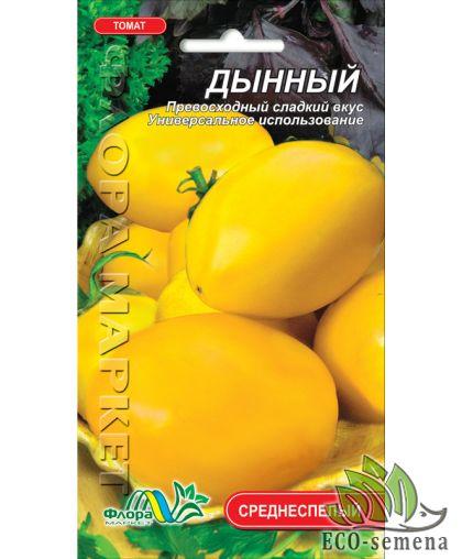 Семена ФлораМаркет Томат Дынный, 0,1 г