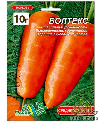 Флорамаркет. Семена Морковь Болтекс 10 г