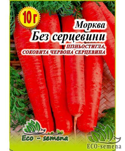 Eco-semena. Семена Морковь Без Сердцевины, поздняя, 10 г