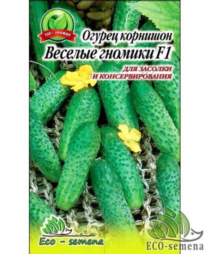 Семена Огурец Весёлые гномики F1, 1 г