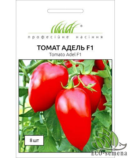 Професійне насіння. Семена Томат Адель, 8 шт
