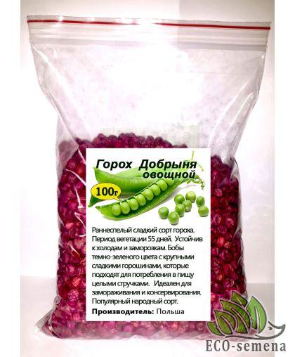 Семена Горох Добрыня, Польша, 100 г