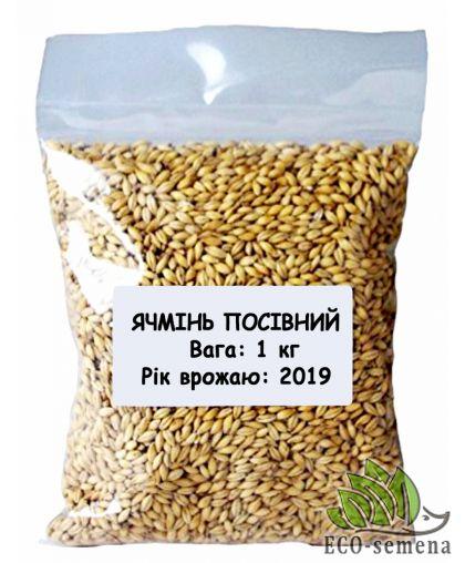 Семена Ячмень посевной, 1 кг пакет