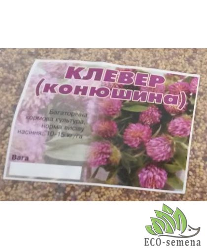Семена Клевер красный (магниченный), пакет 1 кг