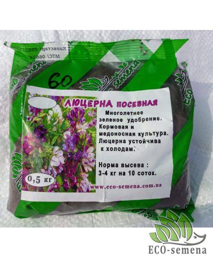 Семена Люцерна (магниченная), 500 г пакет