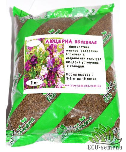 Семена Люцерна (магниченная), 1 кг пакет