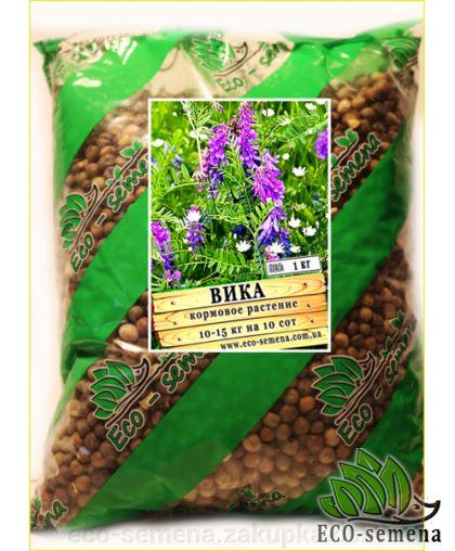 Семена Вика яровая, посевная, однолетняя, пакет 1кг