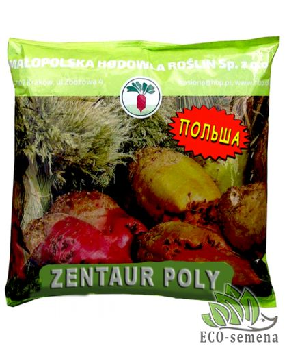 Семена Свекла кормовая Центаур Поли (Белая), Польша ФП, 500 г
