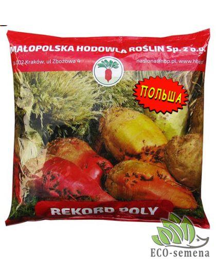 Семена Свекла кормовая Рекорд Поли (Красная), Польша ФП, 1 кг