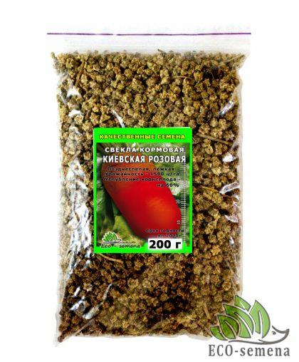 Семена Свекла кормовая Киевская розовая, Украина, 200 г