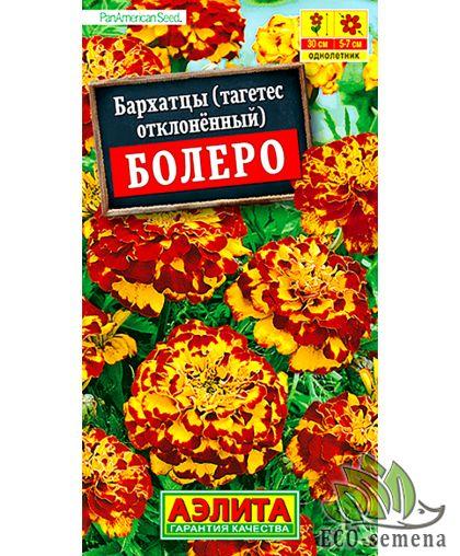 Аэлита. Семена цветы Бархатцы Болеро, 0,5 г