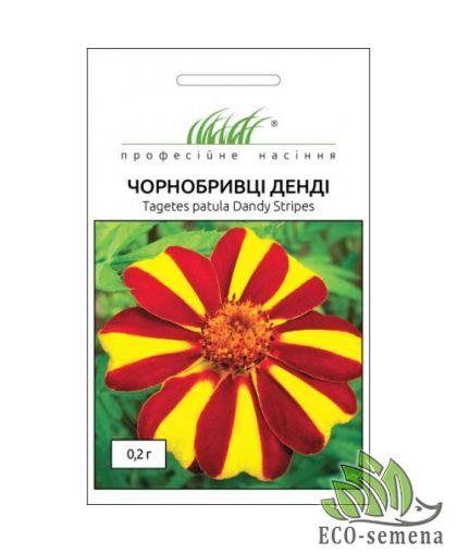 Профсемена. Семена цветы Бархатцы Денди, 0.2 г