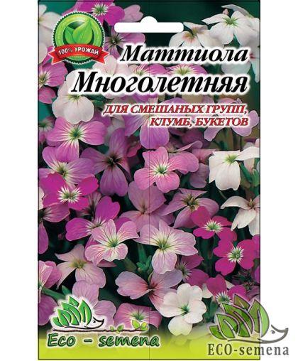 Семена Цветы Маттиола Многолетняя, 10 г