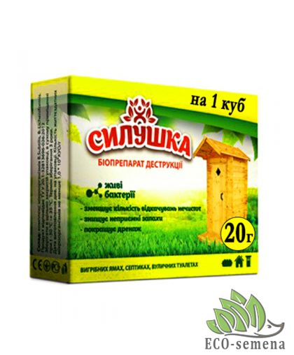 Биопрепарат Силушка для Туалета, 20 г на 1 м куб.