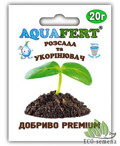 Aquafert. Удобрение 3 в 1, Рассада и Укоренение, 20 г