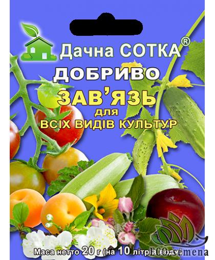Удобрение Дачная Сотка Завязь, 20 г