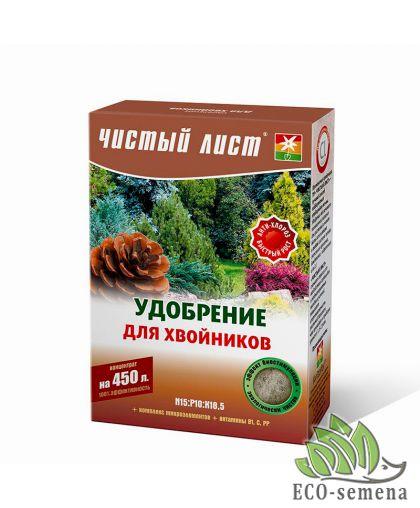 Удобрение Чистый лист для Хвойников, 300 г