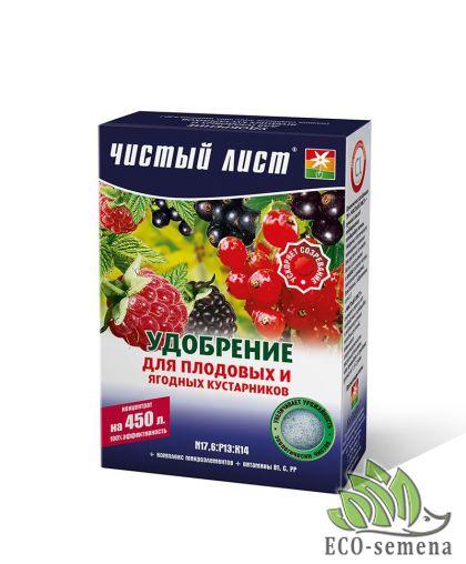 Удобрение Чистый Лист для Плодовых и Ягодников, 300 г