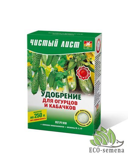 Удобрение для Огурцов и Кабачков, Чистый Лист, 300 г