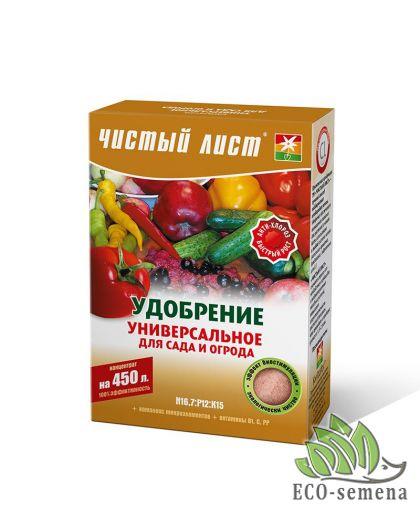 Удобрение для Сада и Огорода универсальное, Чистый Лист, 300 г
