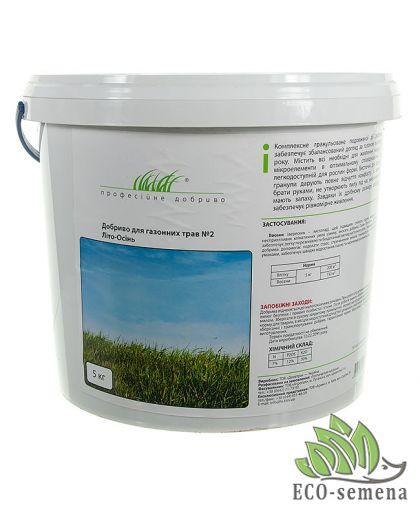 Удобрение для Газона весна-лето, Профсемена, 5 кг