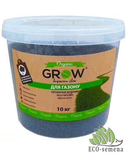 Удобрение органическое для Газона, ТМ Grow (Multimix bio), 10 кг