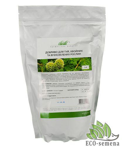Удобрение для Туй, хвойных и вечнозеленых, Профсемена, 1 кг
