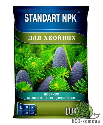 Удобрение Standart NPK для ХВОЙНИКОВ, 100 г