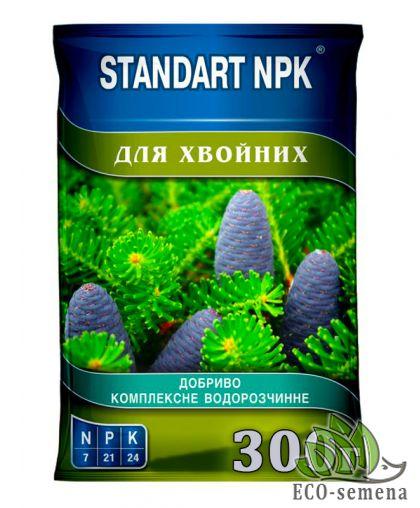 Удобрение Standart NPK для ХВОЙНИКОВ, 300 г