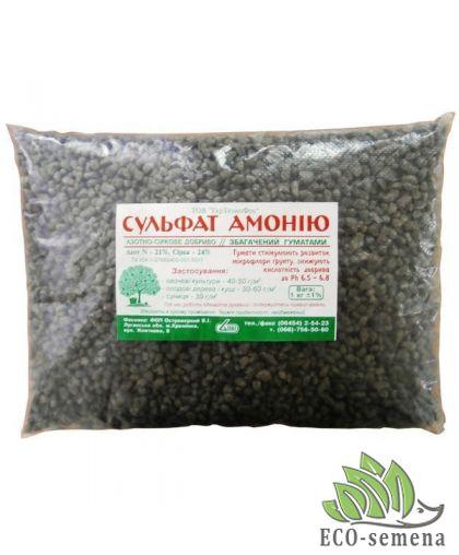 Удобрение Сульфат Амония + Гуматы, 1 кг