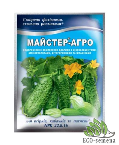 Удобрение для Огурцов и Кабачков, Мастер-Агро, 100 г
