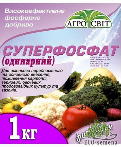Удобрение Суперфосфат (одинарный), 1 кг