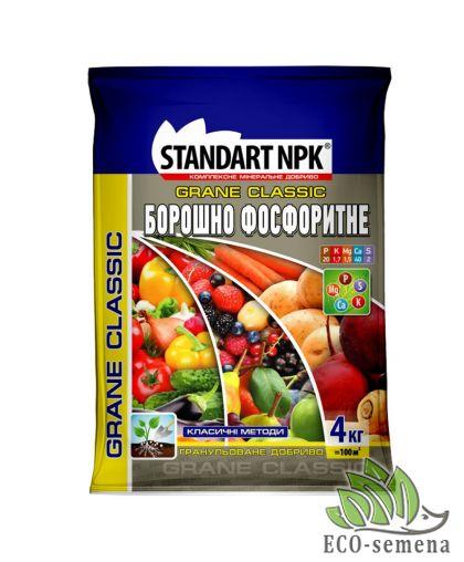 Удобрение Фосфорная мука (Фосфоритная Мука, Борошно Фосфоритне), 4 кг