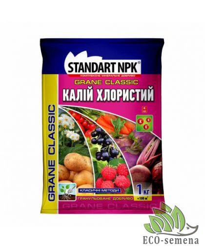 Удобрение Калий хлористый, Standart NPK, 1 кг пакет