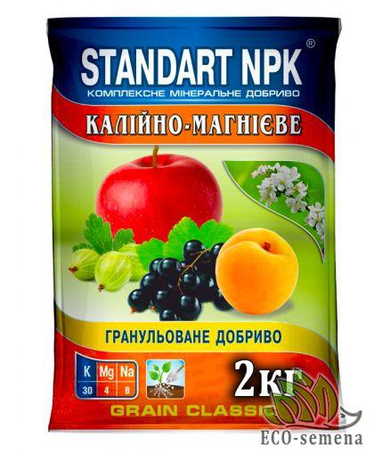 Удобрение Калийно Магниевое, Standart NPK, 2 кг