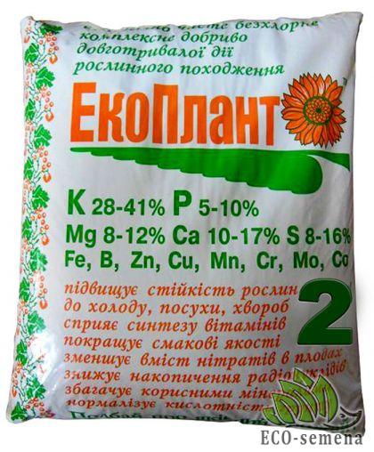Удобрение Экоплант, 2 кг