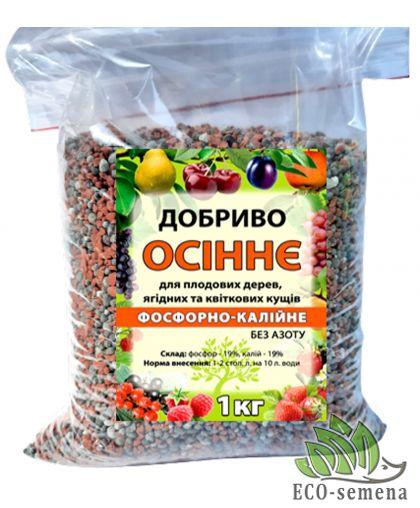 Удобрение Eco-semena Осеннее для Плодовых деревьев и Ягод, фосфорно-калийное, 1 кг