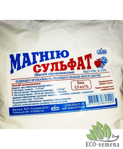 Удобрение Сульфат Магния (Магний сернокислый) 10%, 500 г