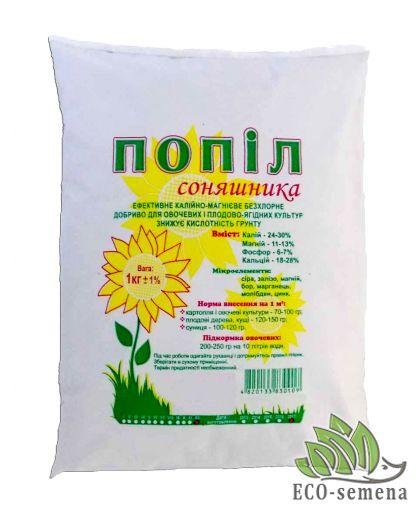 Удобрение Пепел (Зола) Подсолнечника, ОВИ, 1 кг