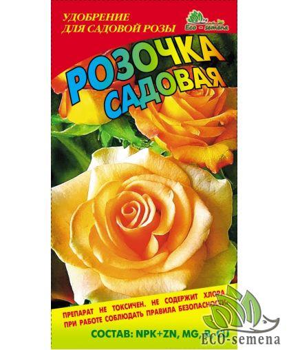 Удобрение для Розы, Eco-semena, 20 г