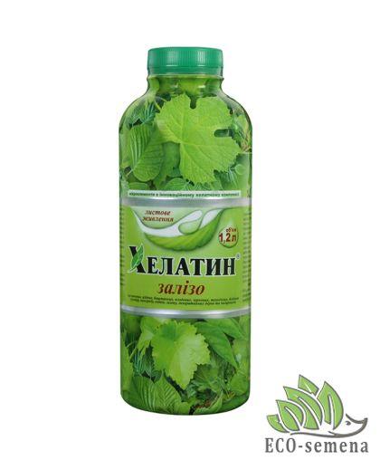 Удобрение Хелатин Железо (Зализо), 1,2 л